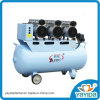 Medical Oil Free and Silent Air Compressor