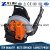 Factory Supply Road Blower Machine for Cleaning Road