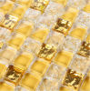 Gold Mosaic Wall Tile, Glass Mosaic (HGM344)