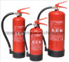 Fire Extinguisher CE MARKED