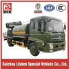4*2 Dongfeng Multi-Functional Dust Control Truck
