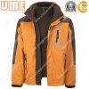 Men's Fashion Waterproof Ski Wear /Snow Wear with New Design