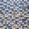 Bathroom and Kitchen Wall Tile Glass Mosaic (HGM308)