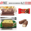 Chocolate Cake Packing Machine (ZP320)