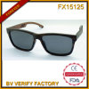 Fx15125 Fashionable Wooden Frame Cat 3 Polaroid Lens