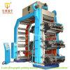 Six Colors Flexographic Printing Machine (GYT)