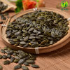 Gws Pumpkin Seed AA From Inner Mongolia with Competitive Price for Bakery