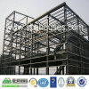 China ISO Certification Steel Product/Platform/House Design