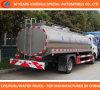 Milk Tanker Truck 4X2 Milk Truck Dongfeng 4X2 Milk Truck