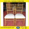 High Quality Cheap Gold Chiavari Chair with Fixed Cushion