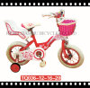 Girl Bicycle/Baby Cycle/Children Bike with Basket for American Market