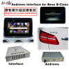 Car GPS Android Multimedia DDR3 1GB/2GB Video Interface Navigator for Benz B (NTG4.5 System)