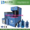 5gallon Semi Automatic Pet Bottle Blow Molding Machine