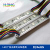 DC12V 0.72W LED Module Light Waterproof RGB