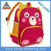 New Custom 600d Polyester Small Red Kids Backpack Baby School Bag