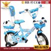 "16"" Blue Kid Bike with Rear Back and Basket"