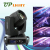 200W 5r Sharpy Beam Moving Head Lighting