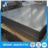 Hot Rolled Carbon Steel Sheet