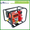Gasoline Engine Water Pumps