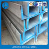 Stainless Steel U Channel Bar