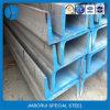 Stainless Steel U Channel Bar