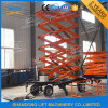 Small Electric Scissor Lift Ce