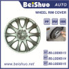 Car Wheels, Car Wheel Rims, Car Wheel Hubs for Sale
