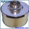 Replacement Ayater 9056846 Air Compressor Oil Filter Cartridge