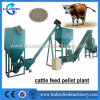 2017 Hot Selling 3t/H Grass Powder Cattle Feed Pellet Plant