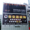 Wall Mounted Trivision Billboard Outdoor Rotating Structure