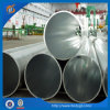 Aluminum Alloy Tube with High Yield/ Tensile Strength (7075-T651)