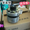 Faw Foton Sinotruck Steyr HOWO Truck Parts Permanent Magnet Alternator