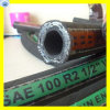 1 Inch R1 Hose 1 Inch One Wire Rubber Hose