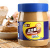 Hot Sale Peanut Butter From Shandong Guanghua