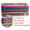 Metal Bumper Cases for iPhone 6g