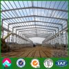 Prefabricated Steel Building for Factory Warehouse (XGZ-A020)