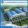 2016 New Style Steel Structure Warehouse for Sale