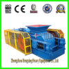 Low Price 2 Roller Stone Crusher From China Factory