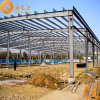 Prefabricated Steel Structure Warehouse (SS-347)