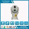 400m 30X 2.0 Mega Pixesl HD Laser PTZ CCTV Camera
