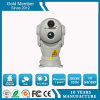Waterproof 2MP 20X Optical Zoom PTZ Camera for Military Police
