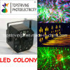 New! 5 in 1 RGBWA and Red, Green Laser LED Stage Lighting