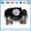 Stainless Steel Woltmann Water Meter