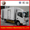 Hot JAC 6ton Refrigerated Truck