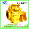 New Szwjq Type 30-2000m3/H Capacity Submersible Slurry Pump