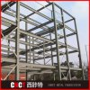 China Fabrication Prefabricated Steel Structure Building