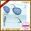 New Round Frame Sunglasses with Free Sample (F15207)