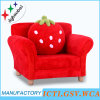 Strawberry Upholstered Toddler Chair Baby Furniture (SXBB-303)