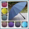 Double Layer Windproof Umbrella Custom Logo Wholesale