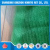 High-Density Polyethylene UV Stabilized Agricultural Shade and Sun Shade Nets